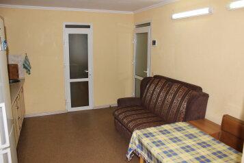 1-комн. квартира, 35 кв.м. на 4 человека, Парковое шоссе, 2б, Парковое - Фотография 3