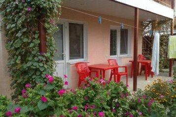 Гостевой дом около моря, Лесная улица на 5 номеров - Фотография 2