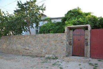 Дом у леса, 80 кв.м. на 8 человек, 2 спальни, улица Асрет, 31, Судак - Фотография 2