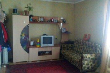 3-комн. квартира на 10 человек, Севастопольская, 27, Саки - Фотография 2
