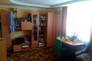 3-комн. квартира на 10 человек, Севастопольская, 27, Саки - Фотография 3