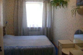 3-комн. квартира на 7 человек, Севастопольская, 3, Саки - Фотография 3