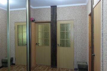 2-комн. квартира, 73 кв.м. на 5 человек, Красноармейская улица , Алушта - Фотография 2