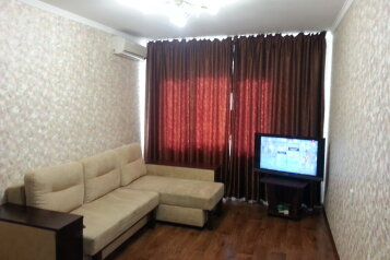 2-комн. квартира, 73 кв.м. на 4 человека, Красноармейская улица , 1, Алушта - Фотография 1