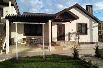 Дом, 100 кв.м. на 6 человек, 3 спальни, Счастливая улица, 5, Анапа - Фотография 1