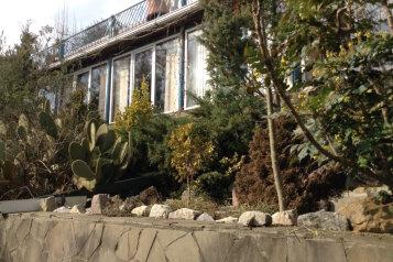 Тропический сад, Грушевая улица на 1 номер - Фотография 2