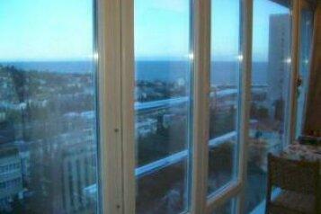 1-комн. квартира, 35 кв.м. на 2 человека, Ленинградская улица, 13, Ялта - Фотография 2