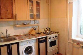 2-комн. квартира, 55 кв.м. на 5 человек, улица Некрасова, Евпатория - Фотография 4