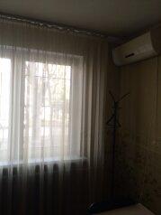 1-комн. квартира, 35 кв.м. на 3 человека, Ясенская улица, Ейск - Фотография 4