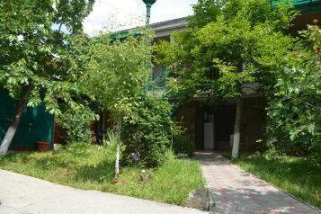"""Гостевой дом """"Уютный дворик"""", Береговая, 4 на 4 комнаты - Фотография 1"""