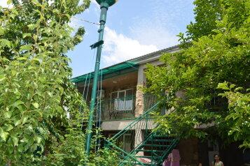 Гостевой дом, Береговая на 4 номера - Фотография 4