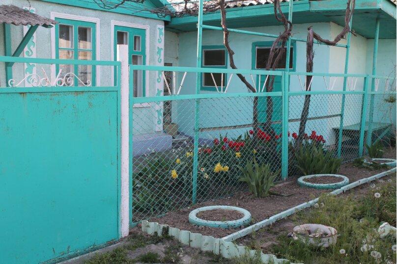 Дом под ключ, 60 кв.м. на 8 человек, 4 спальни, Пограничный переулок, 14, Благовещенская - Фотография 11