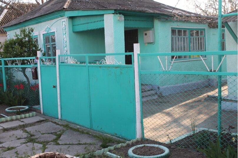 Дом под ключ, 60 кв.м. на 8 человек, 4 спальни, Пограничный переулок, 14, Благовещенская - Фотография 12