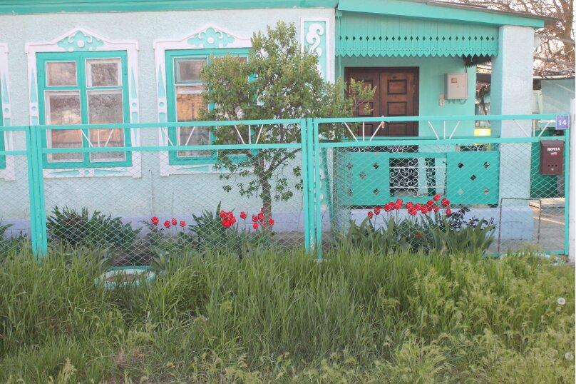 Дом под ключ, 60 кв.м. на 8 человек, 4 спальни, Пограничный переулок, 14, Благовещенская - Фотография 13