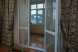 1-комн. квартира, 60 кв.м. на 4 человека, Чистопольская улица, Казань - Фотография 15
