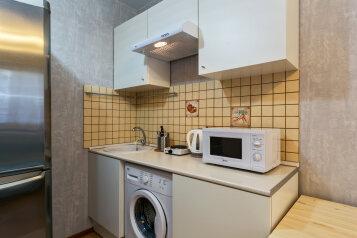 1-комн. квартира, 18 кв.м. на 3 человека, улица Дёмин Луг, 4, Балашиха - Фотография 2