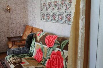 Дом под ключ, 60 кв.м. на 8 человек, 4 спальни, Пограничный переулок, Благовещенская - Фотография 1