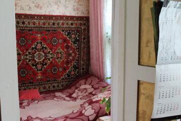 Дом под ключ, 60 кв.м. на 8 человек, 4 спальни, Пограничный переулок, Благовещенская - Фотография 3