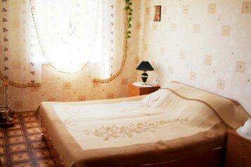3-комн. квартира, 80 кв.м. на 8 человек, улица Бирюзова, Судак - Фотография 1