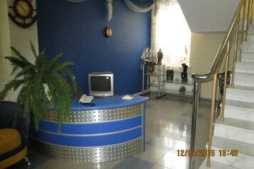 Гостиница, улица Тургенева на 15 номеров - Фотография 4