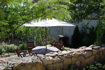 Гостевой дом на Мысе Виноградном, Виноградный на 5 номеров - Фотография 4