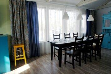 Альпийский домик , 95 кв.м. на 6 человек, 3 спальни, Снежная улица, 2, Байкальск - Фотография 4
