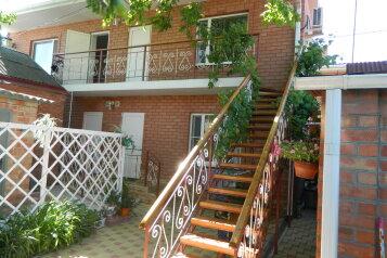Гостевой дом, Ростовская улица на 3 номера - Фотография 1