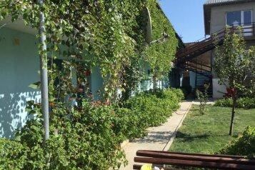 Гостевой дом, улица Мира, 1 на 30 номеров - Фотография 1