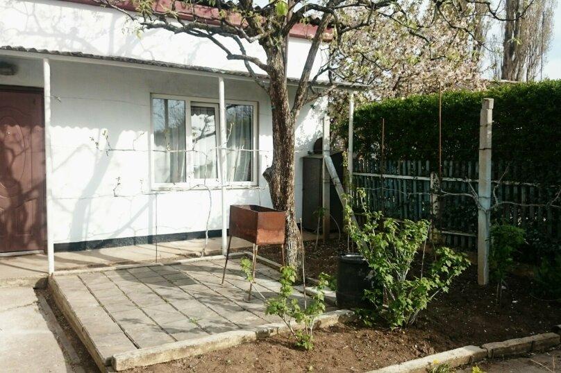 Домик на побережье, 50 кв.м. на 6 человек, 3 спальни, Огородная, 6, село Андреевка - Фотография 13