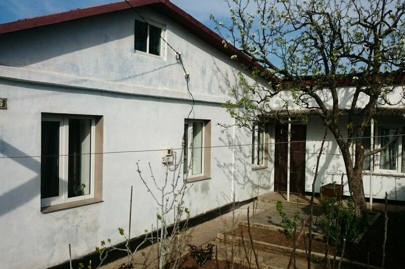 Домик на побережье, 50 кв.м. на 6 человек, 3 спальни, Огородная, 6, село Андреевка - Фотография 14