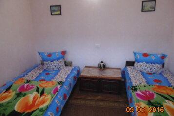 Комната в частном доме, трудовая на 3 номера - Фотография 1