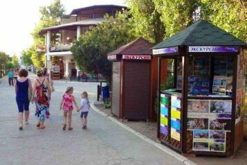База отдыха, Морская улица на 15 номеров - Фотография 4