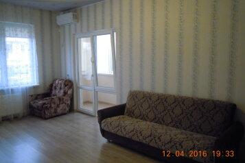1-комн. квартира, 42 кв.м. на 3 человека, Новороссийская улица, Геленджик - Фотография 3