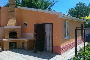 Сдам жилье на лето, профсоюзная на 7 номеров - Фотография 2