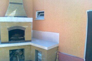 Сдам жилье на лето, профсоюзная на 7 номеров - Фотография 3
