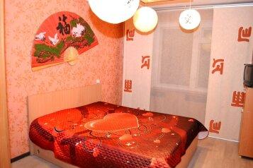2-комн. квартира, 54 кв.м. на 6 человек, проспект Фатыха Амирхана, Ново-Савиновский район, Казань - Фотография 4
