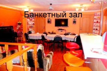 Гостевой дом, поселок Сатис. ул. Гоголя, 7 на 8 номеров - Фотография 3