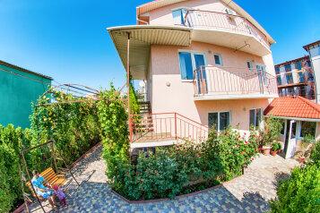 Мини-отель, Сурожская, 61 на 12 номеров - Фотография 1