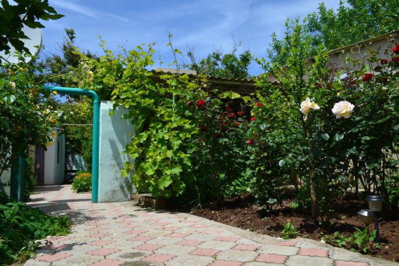 Vitino Guest House, Винницкая, 56 на 5 номеров - Фотография 11