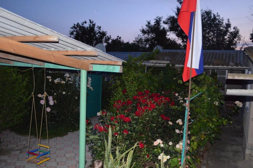 Vitino Guest House, Винницкая, 56 на 5 номеров - Фотография 12