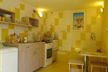 Гостевой домик, 30 кв.м. на 3 человека, 1 спальня, улица Декабристов, Севастополь - Фотография 2
