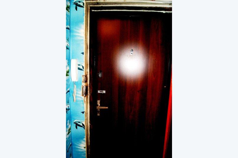 2-комн. квартира, 50 кв.м. на 5 человек, Народная улица, 45, Псков - Фотография 58