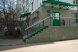 1-комн. квартира, 33 кв.м. на 3 человека, Шипиловская улица, 12, метро Орехово, Москва - Фотография 25