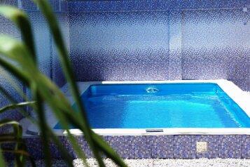 Мини-отель, улица Победы на 9 номеров - Фотография 3