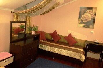 2-комн. квартира, 65 кв.м. на 6 человек, Гагарина, Краснодар - Фотография 2