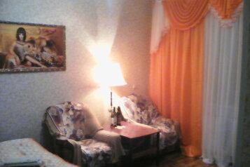 1-комн. квартира, 52 кв.м. на 4 человека, улица Воеводы Боборыкина, 47, Кинешма - Фотография 2