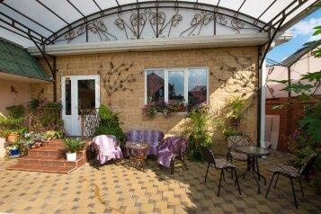 Дом  в центре с удобствами!, 65 кв.м. на 6 человек, 2 спальни, Темрюкская улица, Краснодар - Фотография 1