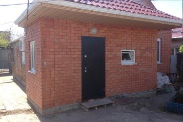 Половина дома, 40 кв.м. на 5 человек, 2 спальни, улица Шмидта, 213, Ейск - Фотография 1