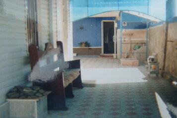 Гостевой домик, улица Дружбы, 13 на 8 номеров - Фотография 3