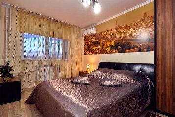 2-комн. квартира, 64 кв.м. на 2 человека, Кореновская улица, Прикубанский округ, Краснодар - Фотография 4